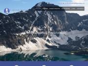 Походы по горному Алтаю