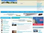 Зарайск - работа, недвижимость, объявления, организации, форум