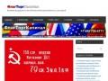 "ЗАО ""ФлагТоргКапитал"": флаги, знамена, вымпелы, флагодержатели"