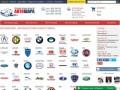 Автомагазин Автошара - большой выбор автотоваров и аксессуаров для автомобиля