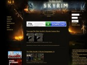 Skyrim (скайрим) фан сайт