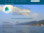 Отдых в Аше недорого - Пансионат отдыха «Зеленая дубрава»