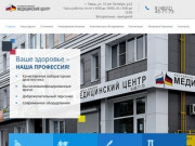 Медицинский центр «Парацельс» (Россия, Тверская область, Тверь)