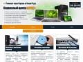 Ремонт ноутбуков в Улан-Удэ - Бесплатная диагностика (Россия, Бурятия, Улан-Удэ)