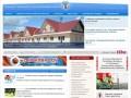 Официальный сайт Минска