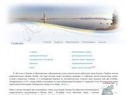 Сайт города Калязин