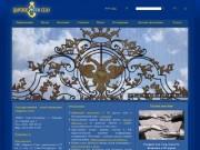 Государственный музей-заповедник «Царское Село». Официальный сайт