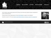 Гривино | Сайт храма Святой Троице деревни Гривино Новоржевского района Псковской области