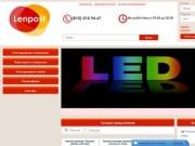 Ленпост - освещение и отопление для вашего дома и бизнеса (Россия, Ленинградская область, Санкт-Петербург)