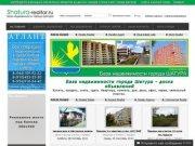 Недвижимость г.Шатура - доска объявлений. Московская область.