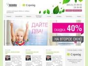 Главная | Совместный проект REHAU и C-грейд в Дзержинске