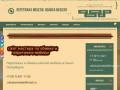 Опытный мастер по обивке и перетяжке мебели в СПб восстановит мягкую мебель любой сложности. Услуги обивки и перетяжки тканевых и кожаных диванов, кресел, пуфов и другой мягкой мебели. Звоните: +7 (911) 921-11-82. (Россия, Ленинградская область, Санкт-Петербург)