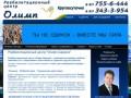 Реабилитационный центр Олимп-Ульяновск - лечение и реабилитация наркоманов и алкоголиков в Саранске