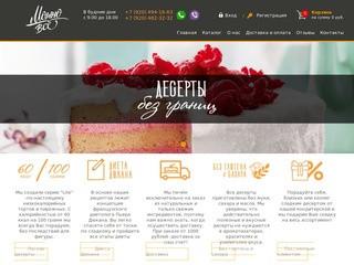 Авторская кондитерская легкие десерты Можно Все Тамбов Диета Дюкана | Легкие десерты Тамбов