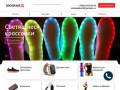 Сайт китайских товаров Покупалка24.рф предлагает удобный и увлекательный шопинг - клиентам доступны тысячи товаров различных категорий и производителей. (Россия, Татарстан, Татарстан)