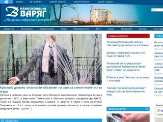 Varjag.net