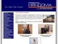 """""""Современная Няндома"""" - сайт, электронная версия фотоальбома"""