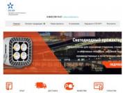 Светодиодное освещение купить в Казани в интернет-магазине светильников ИМТ-ЛУЧ