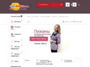 Каталог трикотажа для всей семьи от производителя (Россия, Тува, Тува)