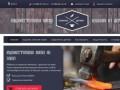 Изготовление изделий из кованого металла и дерева в Дубне и Московской области