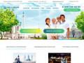 Разнообразные экскурсии по Татарстану от VIP TRIP Kazan (Россия, Татарстан, Казань)