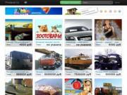 Prodaval.Co - сайт бесплатных фотообъявлений (Томская область)