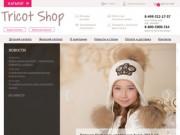 Tricot Shop, интернет-магазин детских шапок (Россия, Московская область, Яхрома)