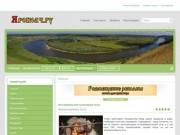Интернет-портал Ярополч.ру (Россия, Владимирская область, г. Вязники)