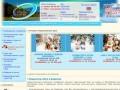S-siyanie.ru — Карелия - отдых летом и зимой, экскурсии, туры, рыбалка