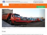 УБДХ - Официальный сайт