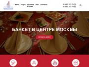"""Кафе """"Министерское"""" (Россия, Московская область, Москва)"""