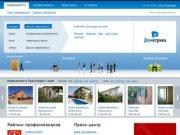 Недвижимость Краснодара: купить квартиру, земельные участки, дома в Краснодаре на Дометрика.ру