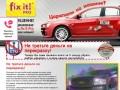 «Fix ItPro» удаление царапин