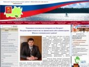 Yuzha.ru