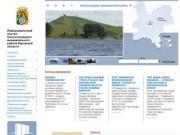 Информационный портал города Белая Холуница