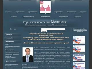 Gpmozhaysk.ru