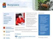 Minusinsk.info