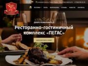 """Ресторанно-гостиничный комплекс """"Пегас"""" в Махачкале"""