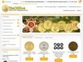 TheCoin.ru, продажа памятных и юбилейных монет (Россия, Московская область, Москва)