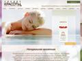 Секрет Красоты|Интернет магазин 100% натуральной косметики|Москва