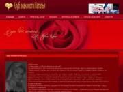 """Клуб знакомств """"Наталья"""" (Северодвинск, Архангельск, Новодвинск)"""