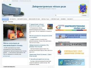 Dniprorada.gov.ua