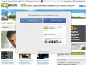 3462city.ru
