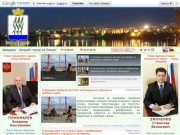 Admkamyshin.info