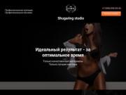 Профессиональная эпиляция, обучение - Shugaring studio, Верхняя Пышма