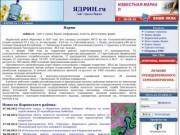 ЯДРИН.ru - сайт о городе Ядрин