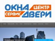 Пластиковые окна в Обнинске и Малоярославце