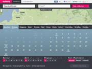 Eviterra — авиабилеты онлайн