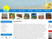 На море в Ейск - жилье в Ейске на лето