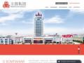 Производство и продажа промышленного строительного оборудования из Китая
